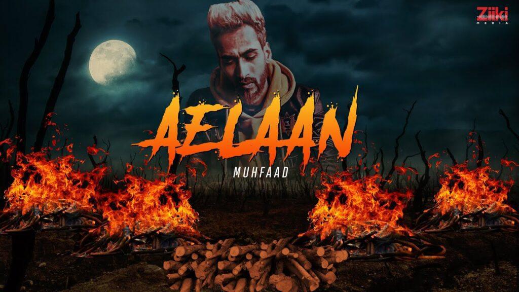 AELAAN LYRICS – Muhfaad