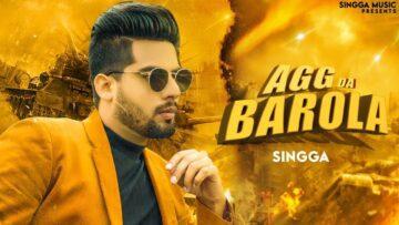 Agg Da Barola Lyrics - Singga
