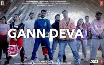 Gann Deva Lyrics - Street Dancer 3d