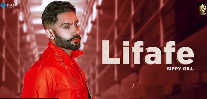 Lifafe Lyrics - Sippy Gill