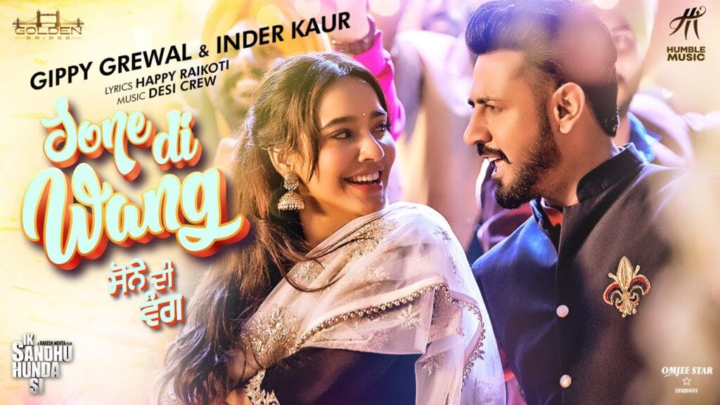 SONE DI WANG Lyrics - Gippy Grewal