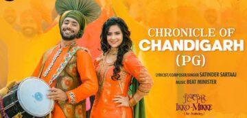 Chronicle Of Chandigarh Lyrics - Satinder Sartaaj