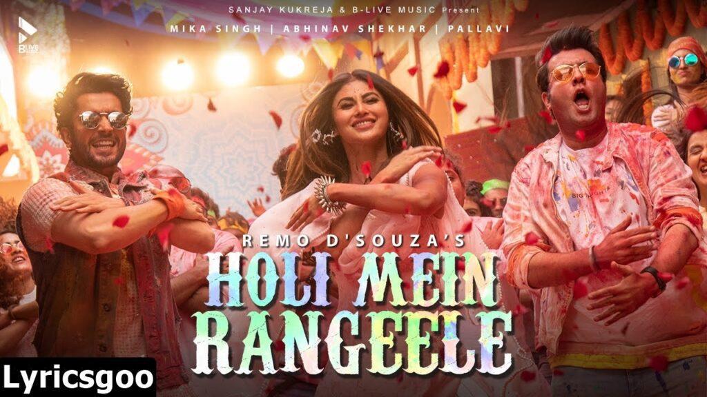 Holi Mein Rangeele Lyrics - Mika Singh