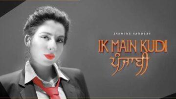Ik Main Kudi Punjabi Lyrics - Jasmine Sandlas
