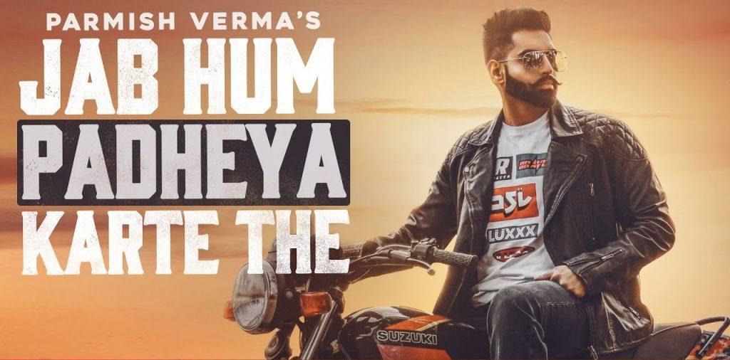 Jab Hum Padheya Karte The Lyrics - Parmish Verma