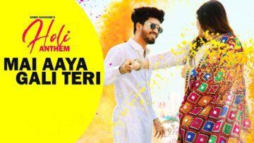Mai Aaya Gali Teri Lyrics - Sumit Goswami
