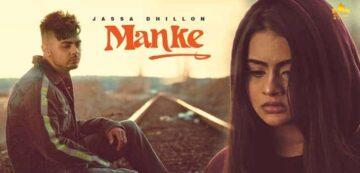 Manke Lyrics - Jassa Dhillon