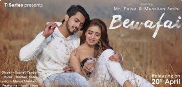Bewafai Lyrics - Rochak Kohli
