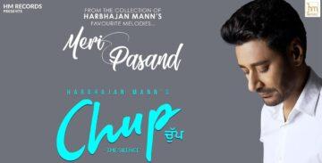 Chup The Silence Lyrics - Harbhajan Mann