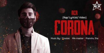 Corona Lyrics - RCR
