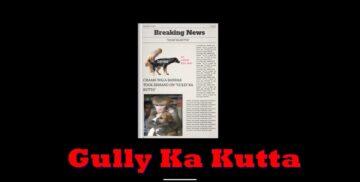 Gully Ka Kutta Lyrics - Emiway