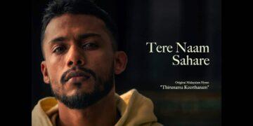 Tere Naam Sahare Lyrics - Dino James