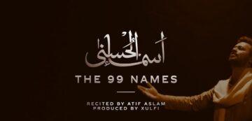Asma-ul-Husna Lyrics - Atif Aslam