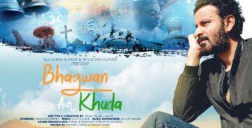 Bhagwan Aur Khuda Lyrics - Manoj Bajpayee