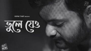 Bhule Jeo Lyrics - Rupak Tiary