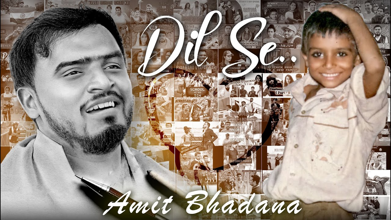 Dil Se Lyrics - Amit Bhadana