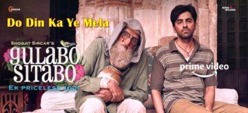 Do Din Ka Ye Mela Lyrics - Gulabo Sitabo