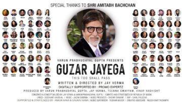 Guzar Jayega Lyrics - Amitabh Bachchan x Indian Artists