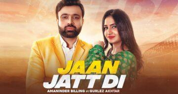 Jaan Jatt Di Lyrics - Amaninder Billing