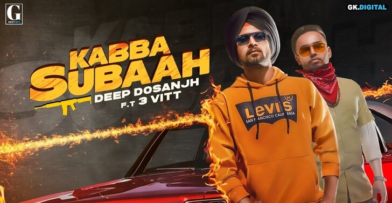 Kabba Subaah Lyrics - Deep Dosanjh