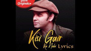 Kisi Gair Ka Nahi Lyrics - Mohit Chauhan