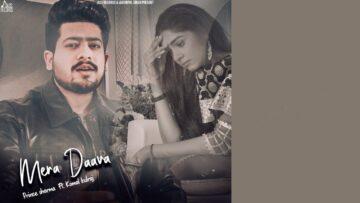 Mera Daava Lyrics - Prince Sharma