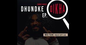 Miss Tujhe Lyrics - Emiway