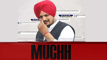 Muchh Lyrics - Veer Sandhu