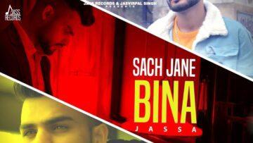 Sach Jane Bina Lyrics - Jassa