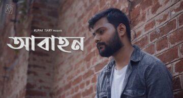 Abahon Cover Lyrics - Rupak Tiary