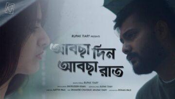 Abcha Din Abcha Rat Lyrics - Rupak Tiary