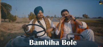 Bambiha Bole Lyrics - Sidhu Moose Wala x Amrit Maan