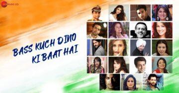 Bass Kuch Dino Ki Baat Hai Lyrics - Nidhi Kohli