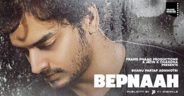 Bepanah Lyrics - Bhanu Partap Agnihotri