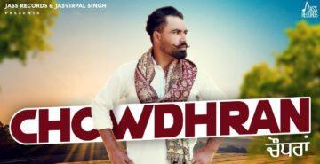 Chowdhran Lyrics - Gagan Maan