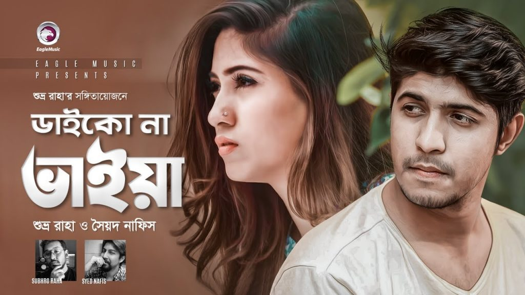 Daiko Na Bhaiya Lyrics - Syed Nafis x Subhro Raha