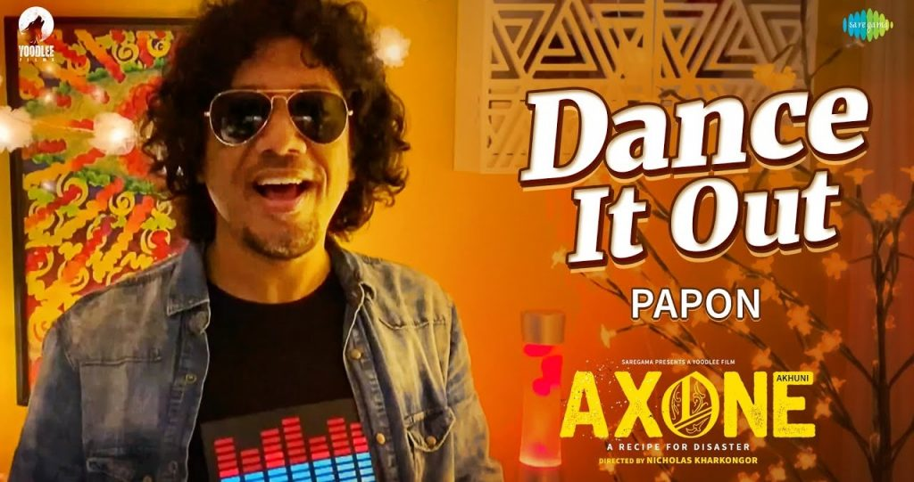Dance It Out Lyrics - Axone