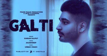 Galti Lyrics - Simran Rajput