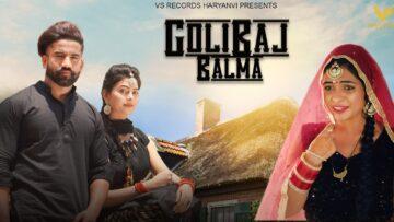 Golibaj Balma Lyrics - Anu Kadyan (Ak Jatti), SB Dadsi