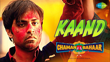 Kaand Lyrics - Chaman Bahaar | Mohan Kannan