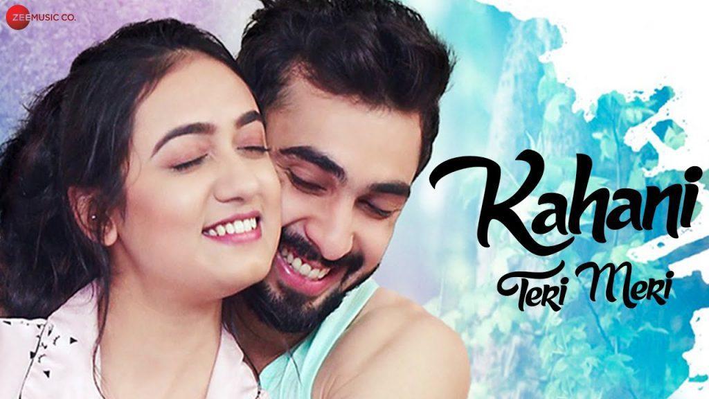 Kahani Teri Meri Lyrics - Ami Mishra