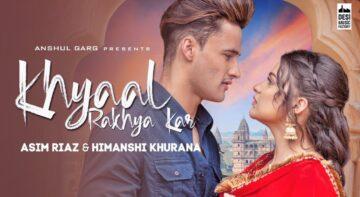 Khyaal Rakhya Kar Lyrics - Preetinder