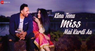 Kina Tenu Miss Mai Kardi Aa Lyrics - Avi Bajwa