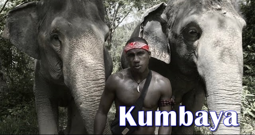 Kumbaya Lyrics - Hopsin
