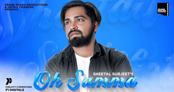Oh Samma Lyrics - Sheetal Surjeet
