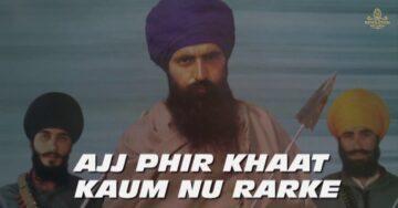 Teer Wala Baba Lyrics - Sukhwinder Panchhi