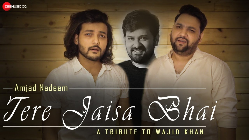Tere Jaisa Bhai Lyrics - Amjad Khan x Nadeem Khan