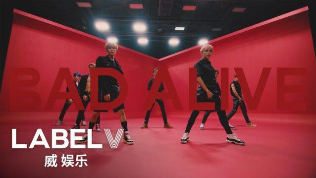 Bad Alive (English Version) Lyrics - WayV