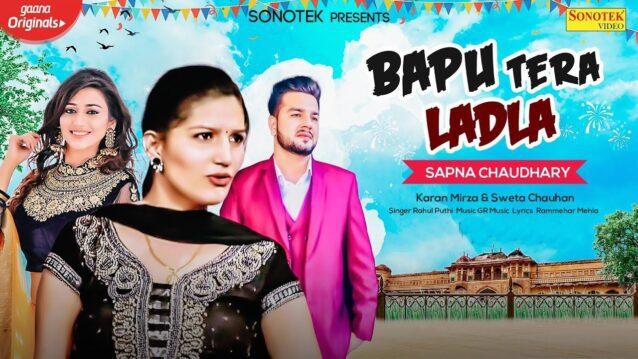 Bapu Tera Ladla Lyrics - Rahul Puthi