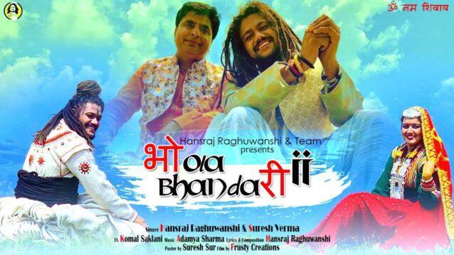 Bhola Bhandari 2 Lyrics - Hansraj Raghuvanshi
